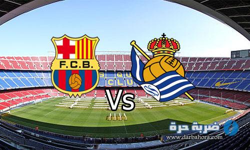 نتيجة مباراة برشلونة وريال سوسيداد 3-2 اليوم 15 - 4 - 2017 في الدوري الاسباني