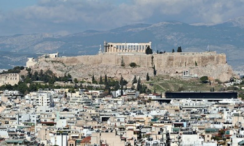 Greeks protest over plans to sell historic buildings
