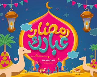 بطاقات معايدة بمناسبة شهر رمضان 2019 رمضان مبارك