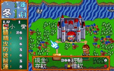 【Dos】大富翁:城市英雄下載,結合戰鬥模式的另類大富翁遊戲!