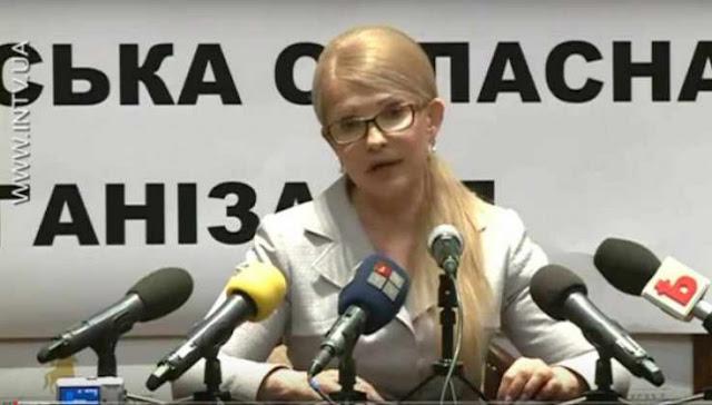 """Изменение правил въезда россиян в Украину позволит отсеять """"очередных киллеров"""": главное, чтобы мы заранее понимали, кто хочет к нам приехать, - Геращенко - Цензор.НЕТ 3716"""
