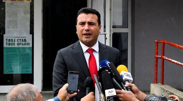 Μέγα φιάσκο το δημοψήφισμα στα Σκόπια