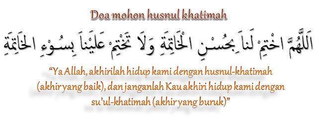 Image result for doa mati dalam iman