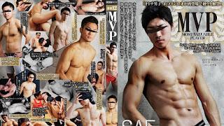 Coat West MVP Vol.012 – SAF -SUPER ATHLETE FESTA –
