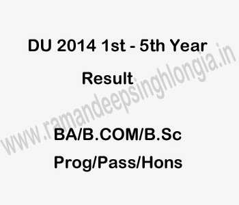 DU 1st & 5th year Result