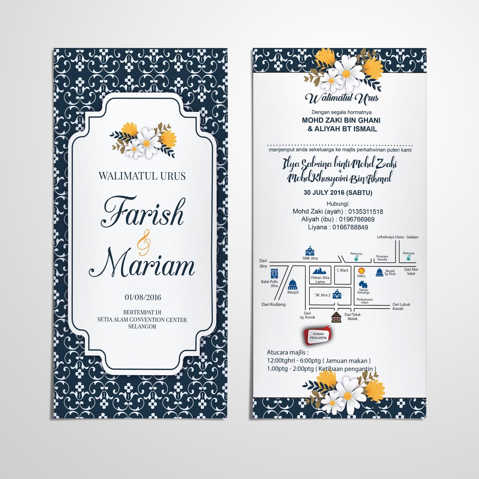 rihahalim template for kad kahwin murah malaysia 2016