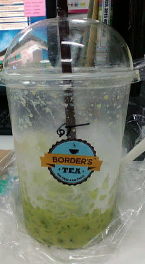 Boader's Tea