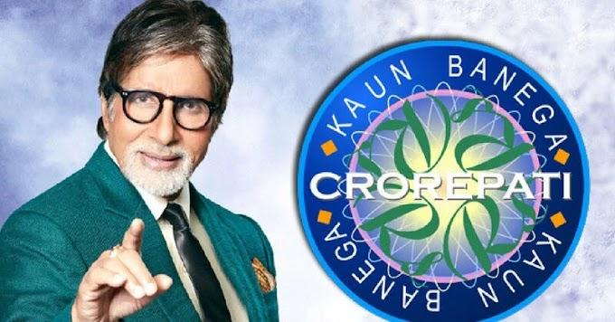 Amitabh Bachchan tells fans to try their luck once again - Kaun Banega Crorepati