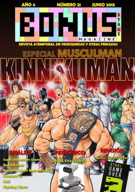 Bonus Stage Magazine #21 Especial Musculman – Kinnikuman (21)