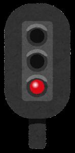 鉄道用の信号機のイラスト(赤)