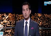 برنامج آخر النهار حلقة الإثنين 18-9-2017 مع محمد الدسوقى و حوار مفتوح حول مشاكل ومطالب الفلاحين في مصر