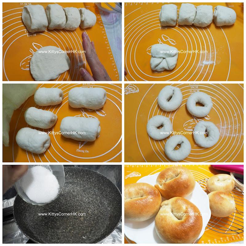 Bagel DIY recipe 貝果 自家烘焙食譜