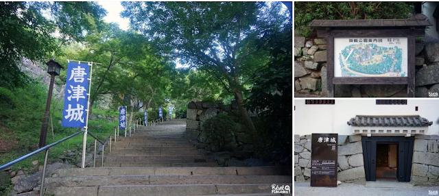 舞鶴公園、舞鶴城、唐津市、佐賀県