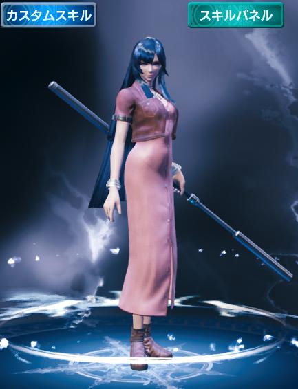midgard florist girl, mobius final fantasy