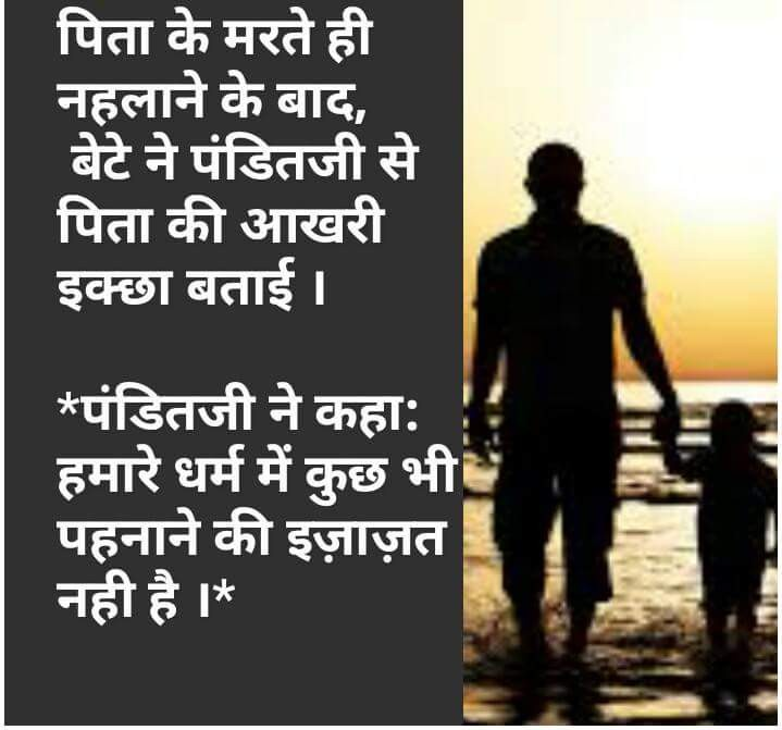Shayari Hi Shayari-Excellent Images Download,Dard Ishq
