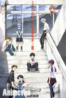 Evangelion: 2.0 You Can (Not) Advance -  2009 Poster