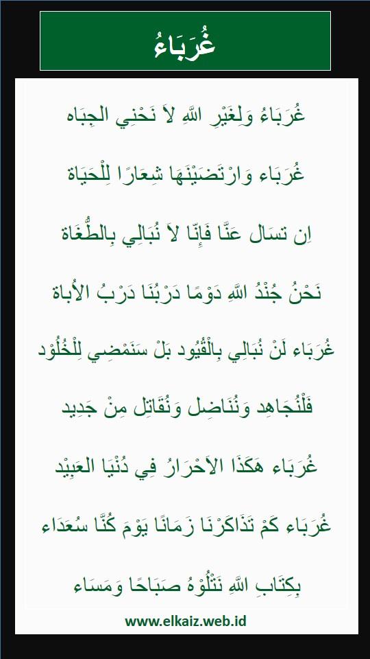 Teks Lirik Sholawat Ghuroba' - Elkaiz.web.id