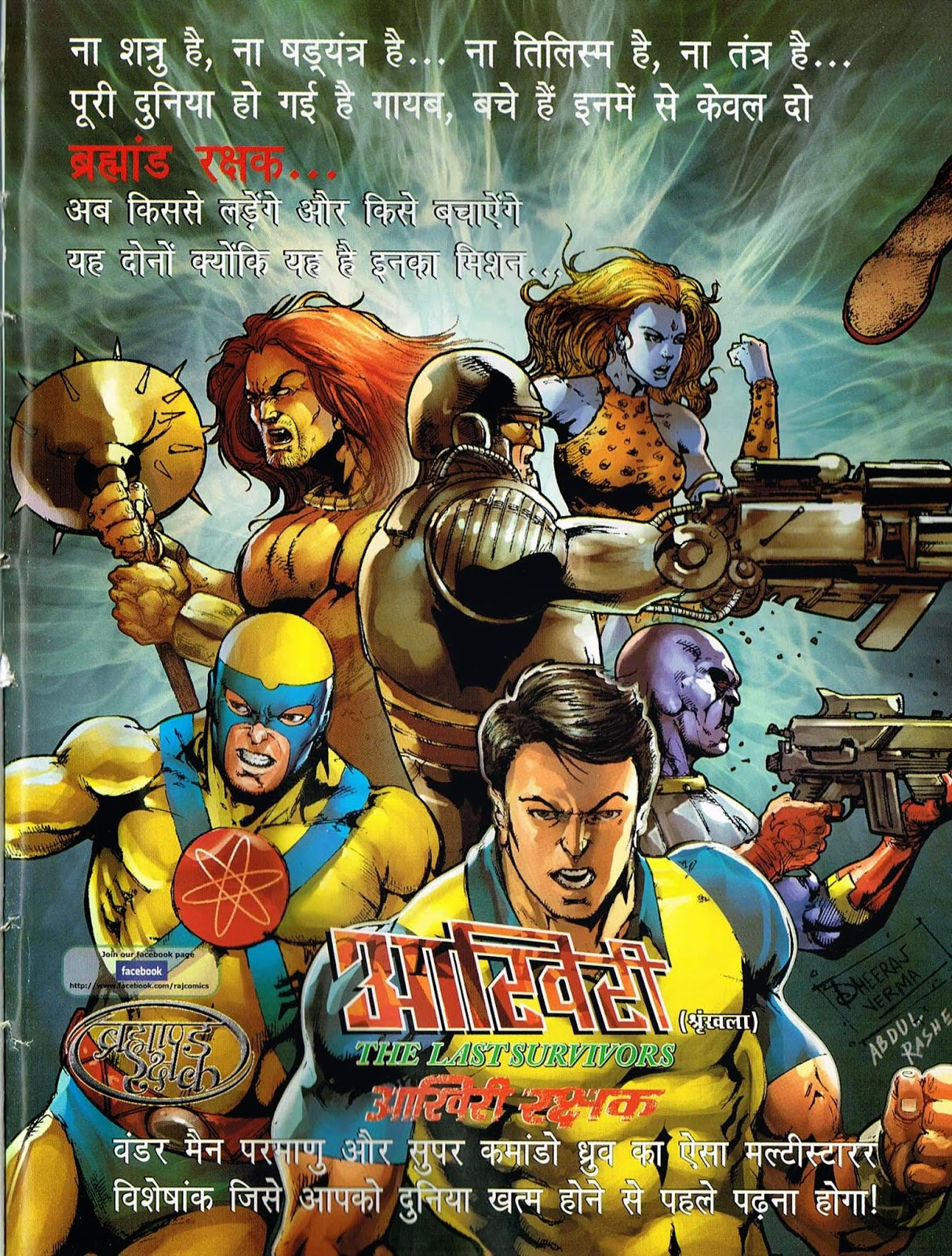 Nagraj takshak download games