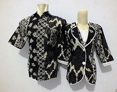 Contoh Model Baju Batik Kerja Guru 2017