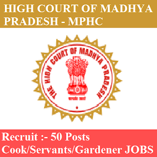 High Court Madhya Pradesh, MPHC, HIgh Court, MP, Madhya Pradesh, 10th, Cook, servant, Gardener, freejobalert, Sarkari Naukri, Latest Jobs, mphc logo