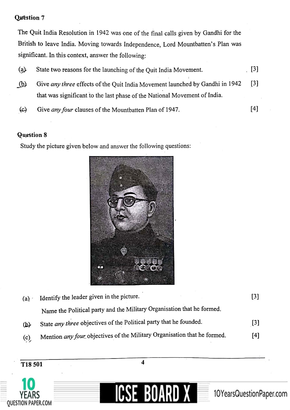 civics papers Icse history-civics sample papers for class 10 icse class 10 history-civics sample question paper with solutions history and civics are subjects which require the students memorise a lot of information like years, dates and events apart from constitutional laws.