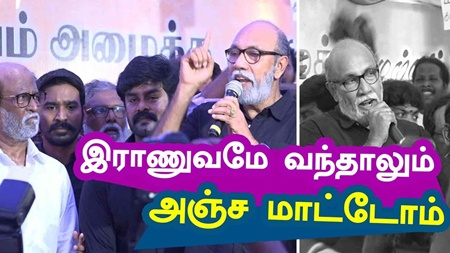 We will not be Afraid about Army – Sathyaraj Furious Speech | NadigarSangam Protest
