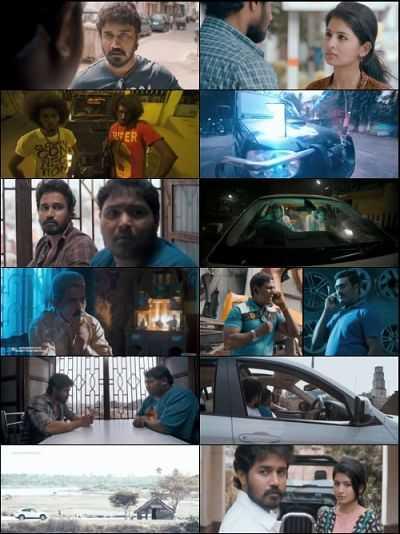 Burma (2014) Hindi - Tamil 300mb Download HDRip