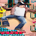 Billi Kat Gayee Lyrics Rajveer Singh Ft Ikka