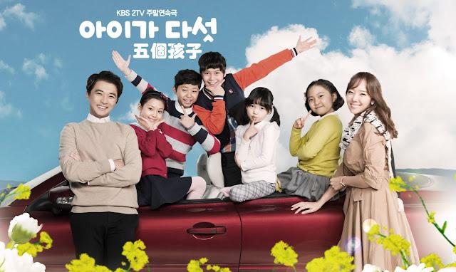 2016年韓劇 五個孩子線上看