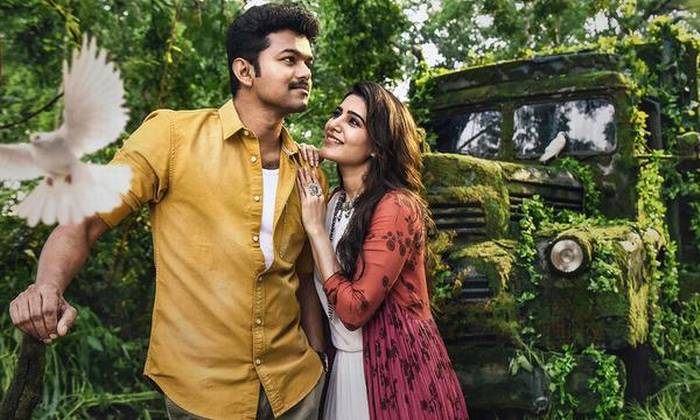 Mersal Box Office Collection 8th Day 9th Day Wednesday Worldwide