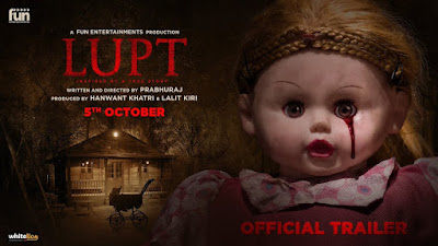 Lupt MP3 Songs Download