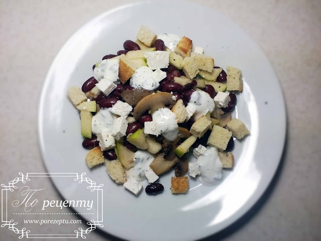 салат с красной фасолью и чесноком