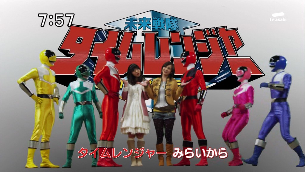 Aka red vs gokaiger