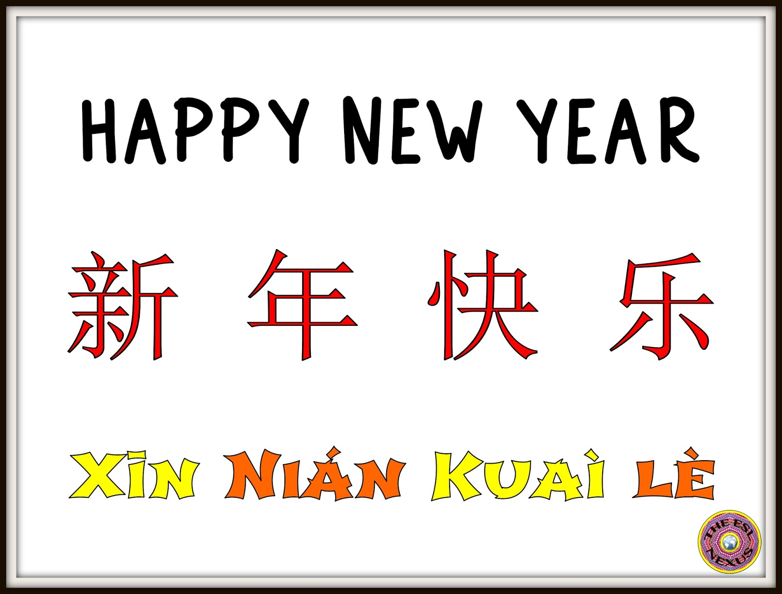 Use the free template and follow the instructions in this blog post to write Happy New Year in Chinese quickly and easily! | The ESL Connection