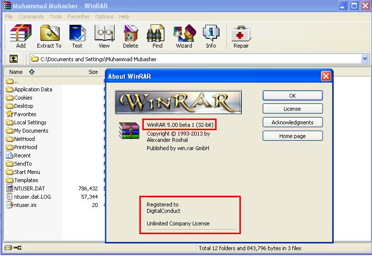 WinRAR Version 5 0 beta 1 32 Bit 64 Bit With Crack Free Download
