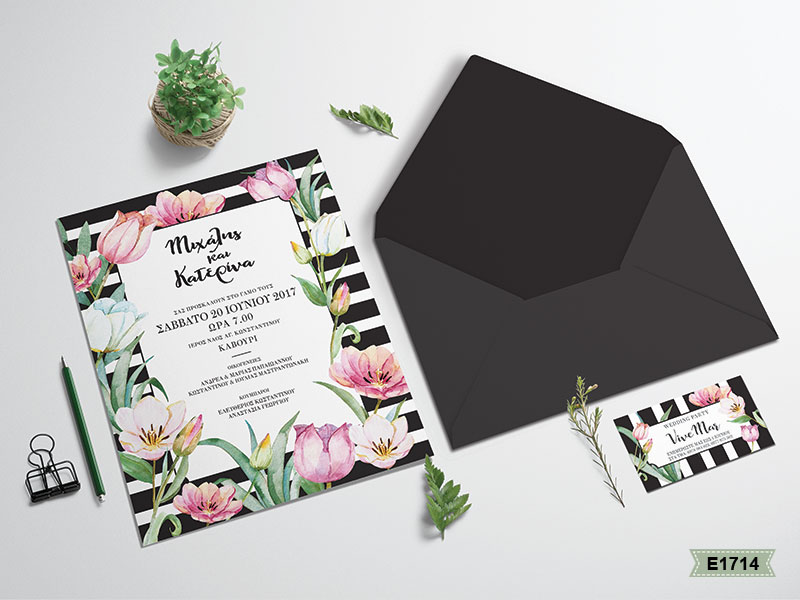 Flower black striped wedding invites E1714