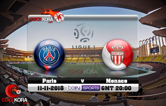 مشاهدة مباراة موناكو وباريس سان جيرمان اليوم 11-11-2018 في الدوري الفرنسي