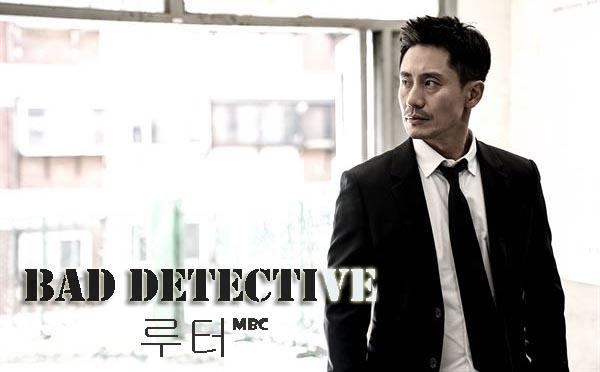 Drama Korea Bad Detective