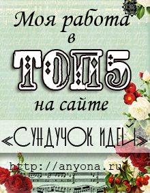 http://anyona.ru/?p=5036
