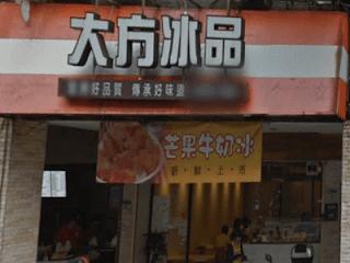 台北神級美食搶先報 好吃幹麻還低調