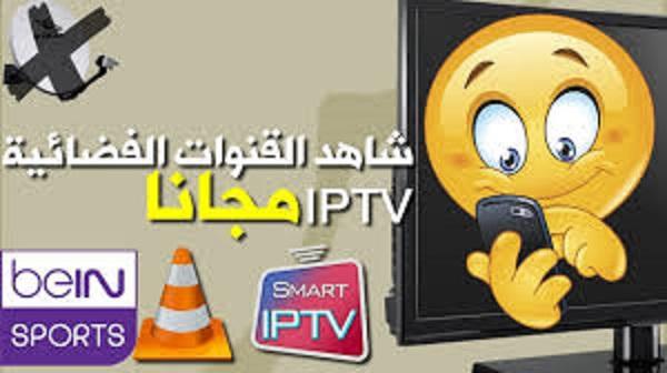 حصريا أحصل على سيرفر iptv مدفوع لمدة عام ونصف دون تقطع مجانا اقدمه اليكم بإثبات ! FREE IPTV