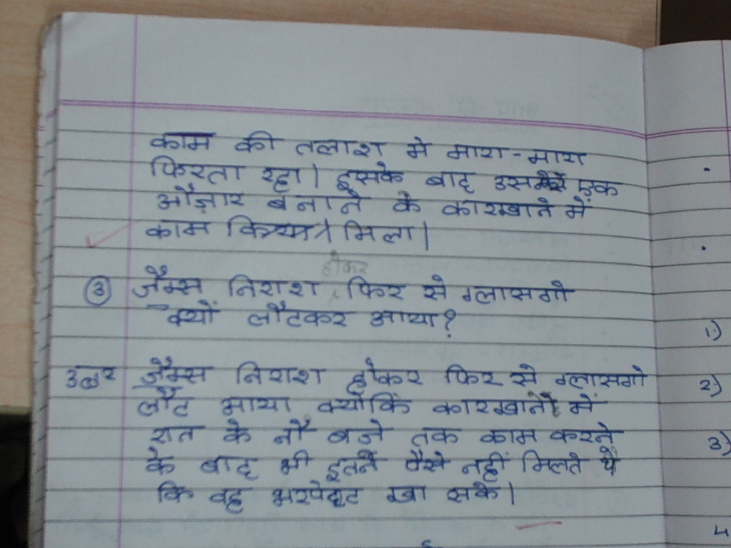 House Meaning In Hindi Plan 2017
