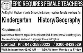 Female Teachers Jobs in Lahore August 2018