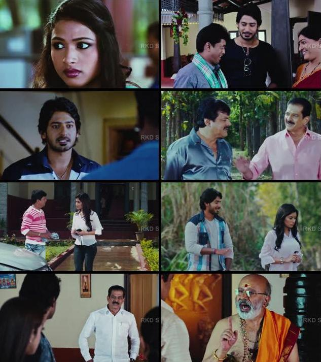 The Real Hunter 2016 Hindi Dubbed 720p HDRip