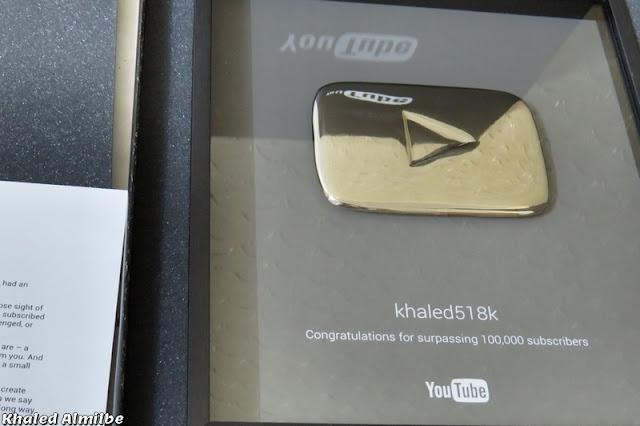 """تم التوصل مؤخراً لدرع اليوتيوب 100 الف مشترك على قناتي """" كن للخير داعيا """" شكراً لكل من دعمني"""