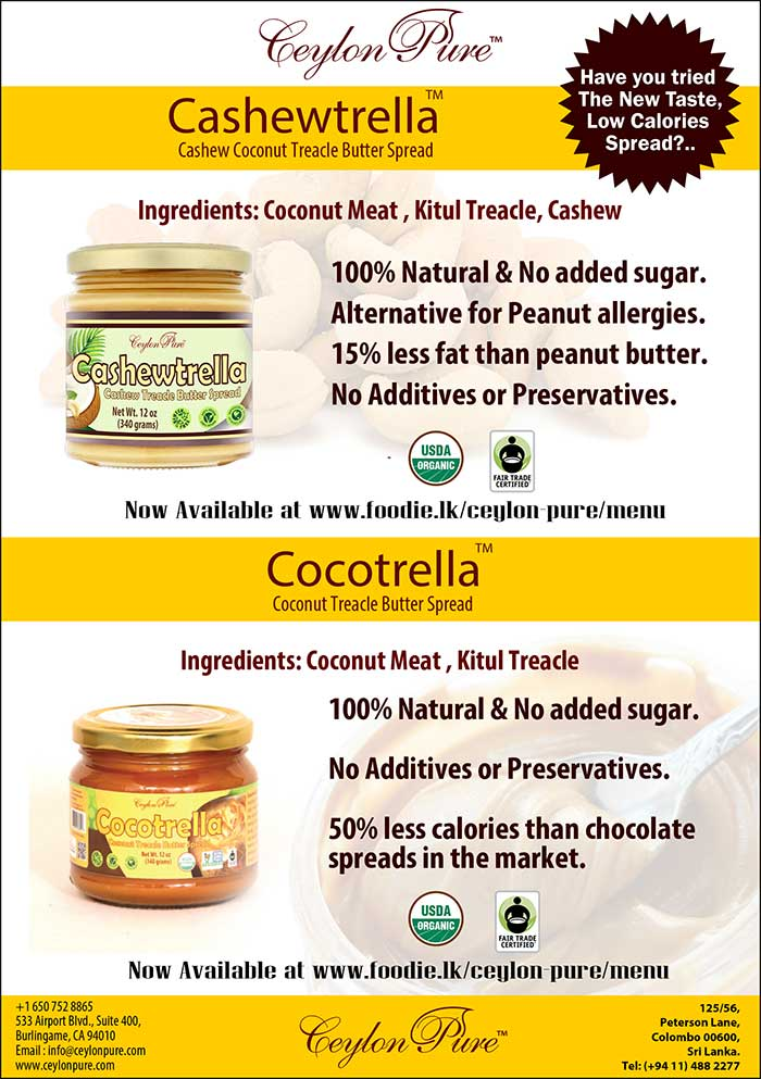 Cashewtrella - Cashew Coconut Treacle Butter Spread | Cocotrella - Coconut Treacle Butter Spread.