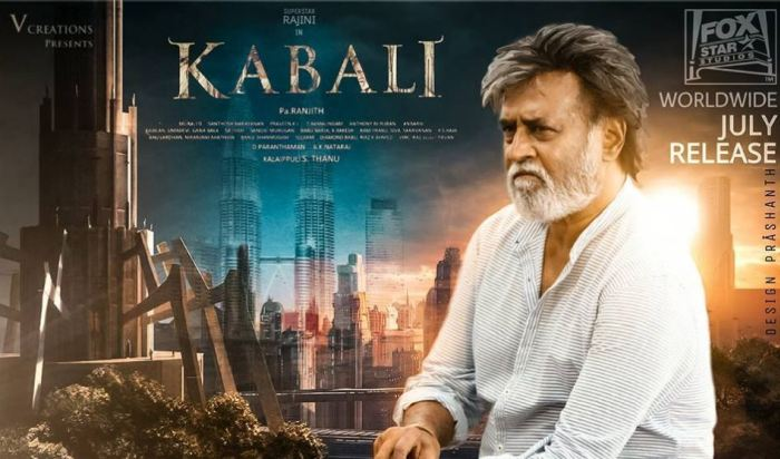 Latest Rajinikanth Movie Kabali (2016) box office collection Verdict (Hit or Flop) wiki, report New Records, Overseas day and week end.