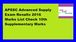 APSSC Advanced Supply Exam Results 2016 Marks List Check 10th Supplementary Marks