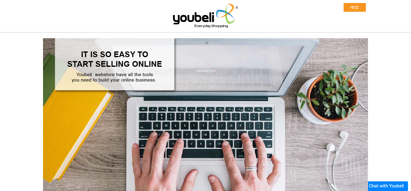 Selling online on Youbeli