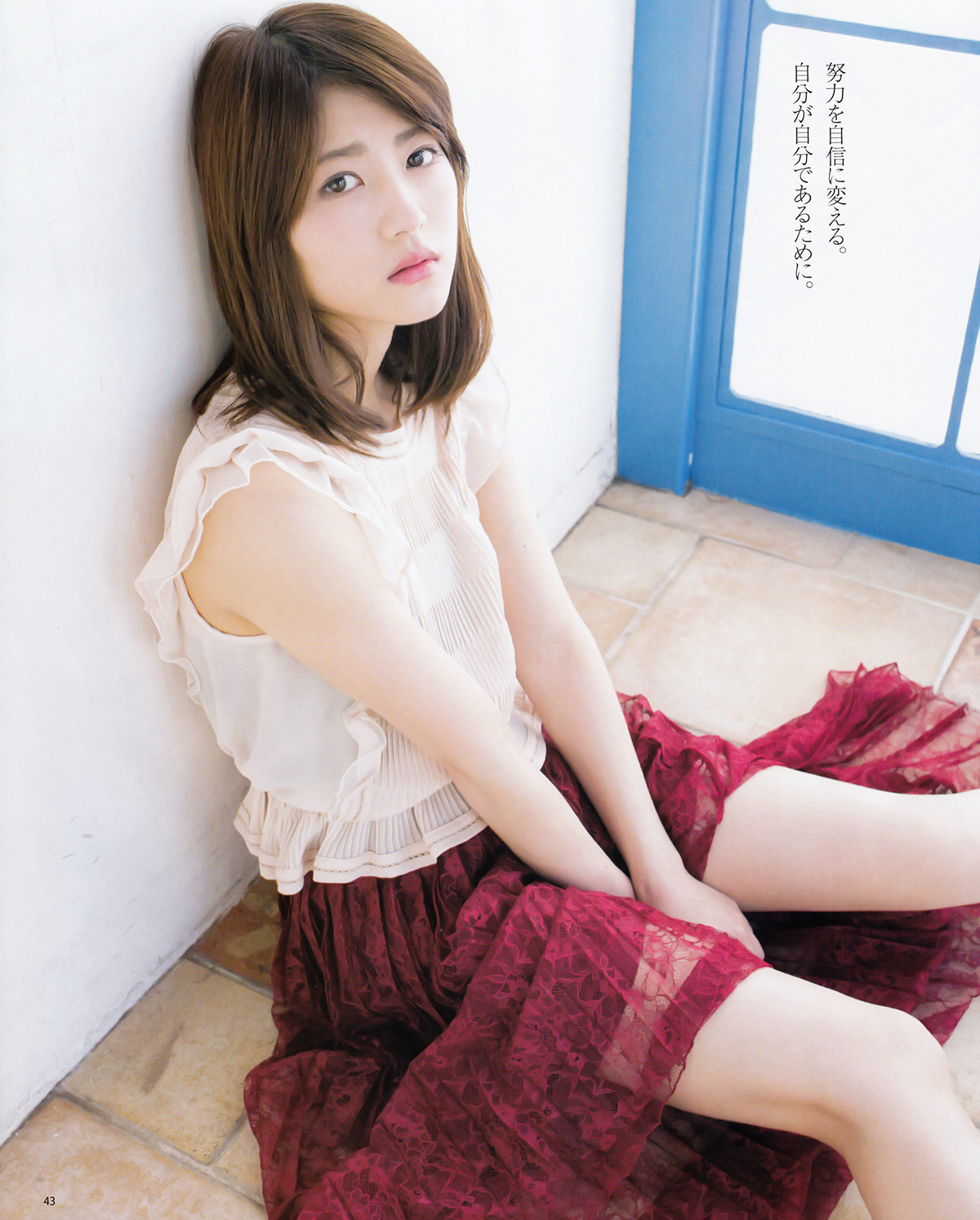 Wakatsuki Yumi 若月佑美, BOMB! 2017.11 (ボム 2017年11月号)